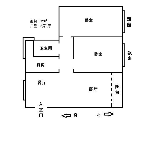 万泉森邻精装修两房两厅通透藤艺家具可按揭