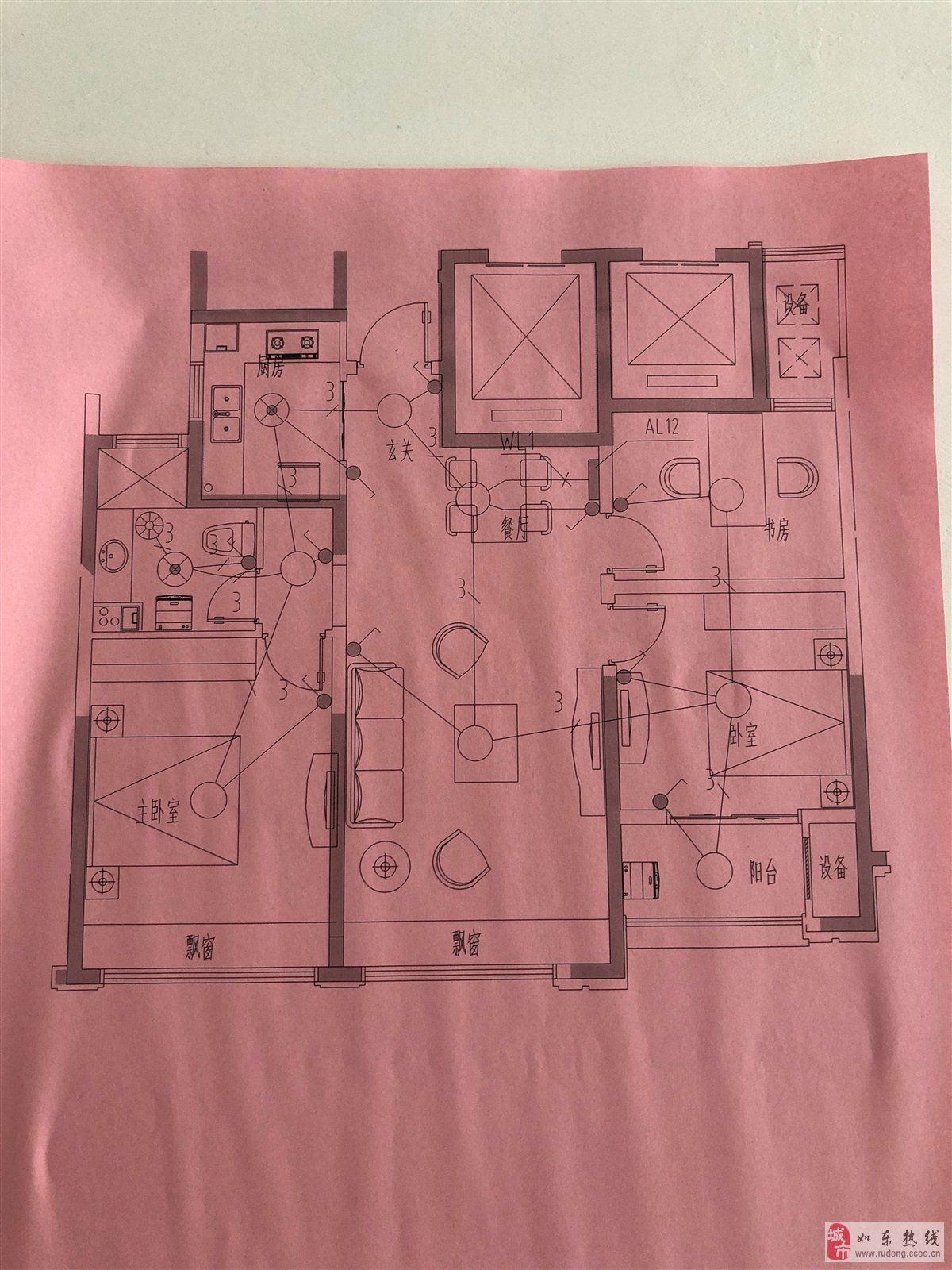 尚诚中介:锦绣瑞府3室2厅108平米99万含开户费用