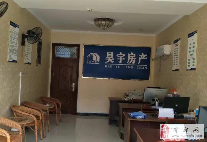 旭日尚城3室2厅1卫54万元