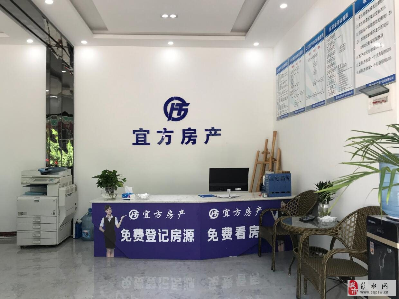 急售江岸国际3号楼正临江清水房90平米喊价56.8