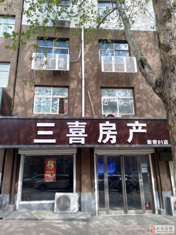 香山雅居3室2厅2卫20万元