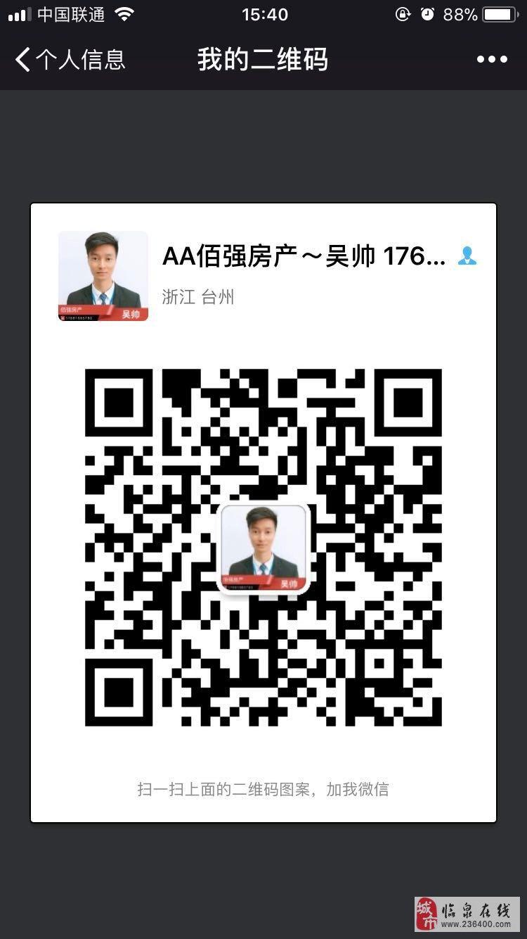 中泰锦城3室2厅2卫93万元证满两年税点低