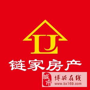 4810西谷王小区五楼带车库3室2厅1卫58万元