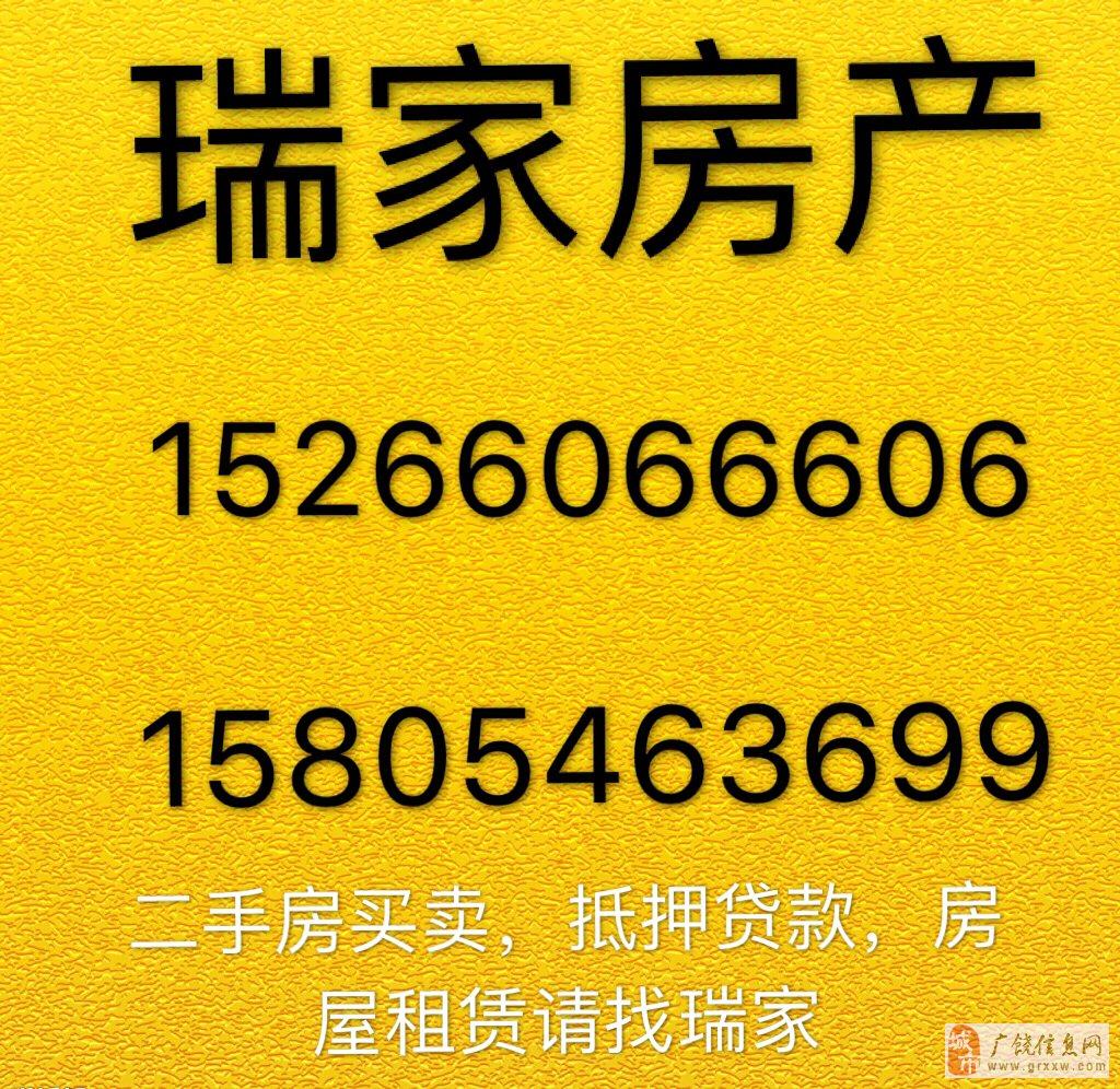 渤海尚城11樓128平精裝89萬元