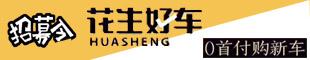 重庆捷腾汽车租赁有限公司丰都分公司