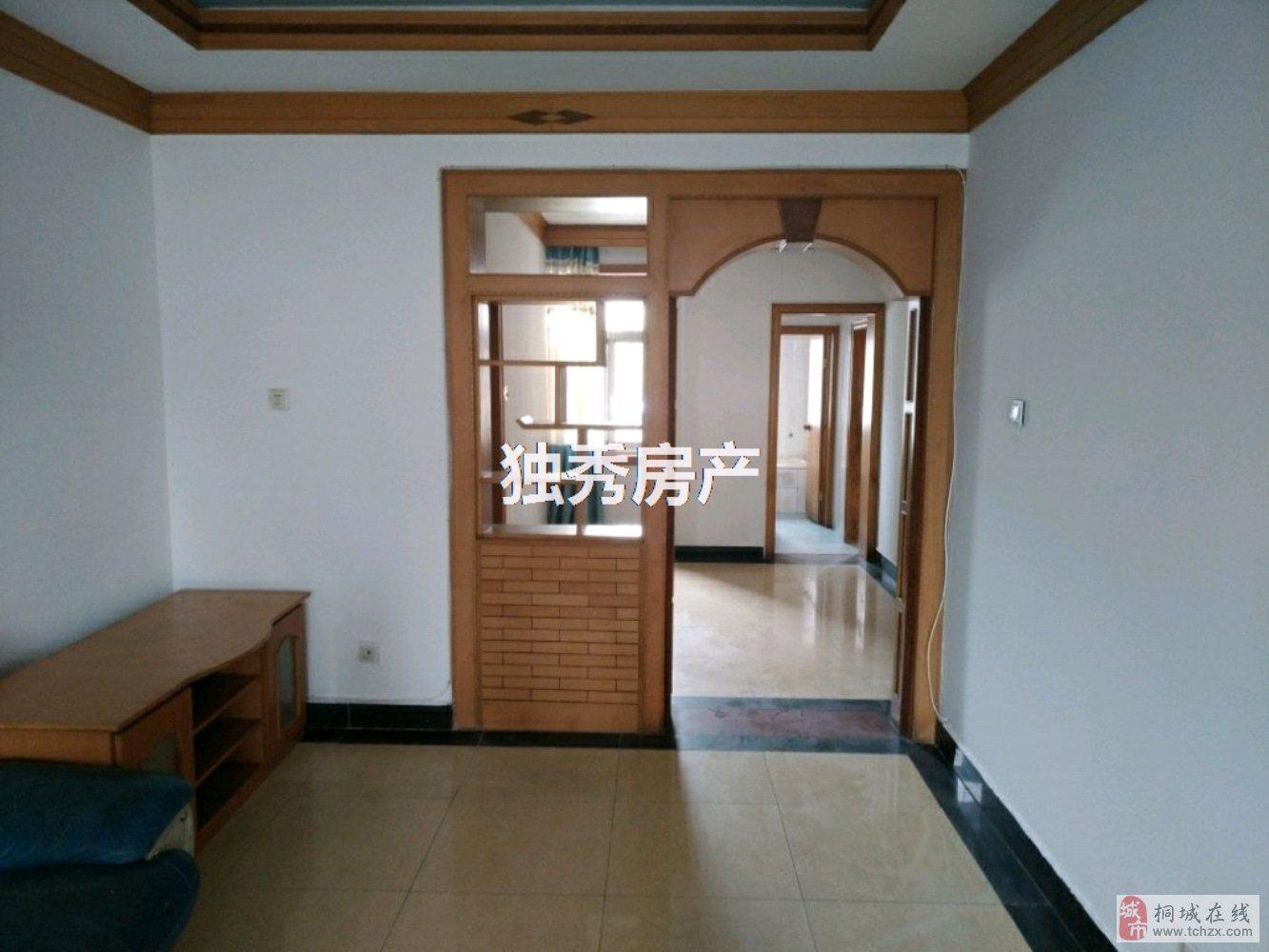 公路局宿舍楼3室2厅1卫35万元