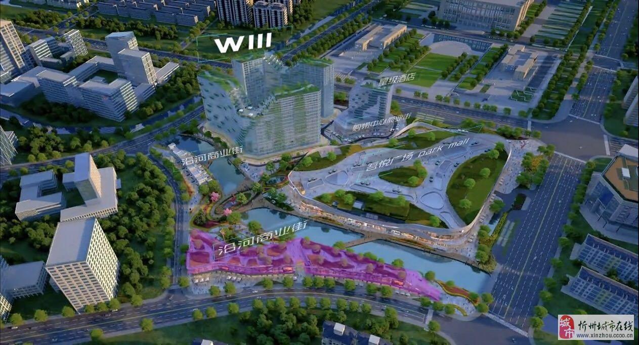 无锡新区中隆Wlll十大卖点梳理,价值解析,项目