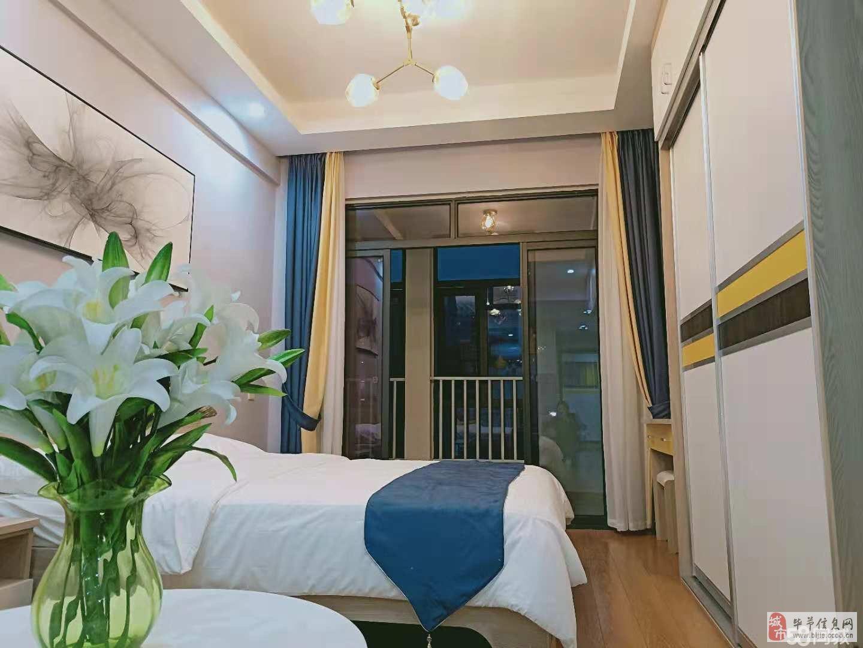 急售明珠小镇花园洋房3室2厅1卫46.3万元