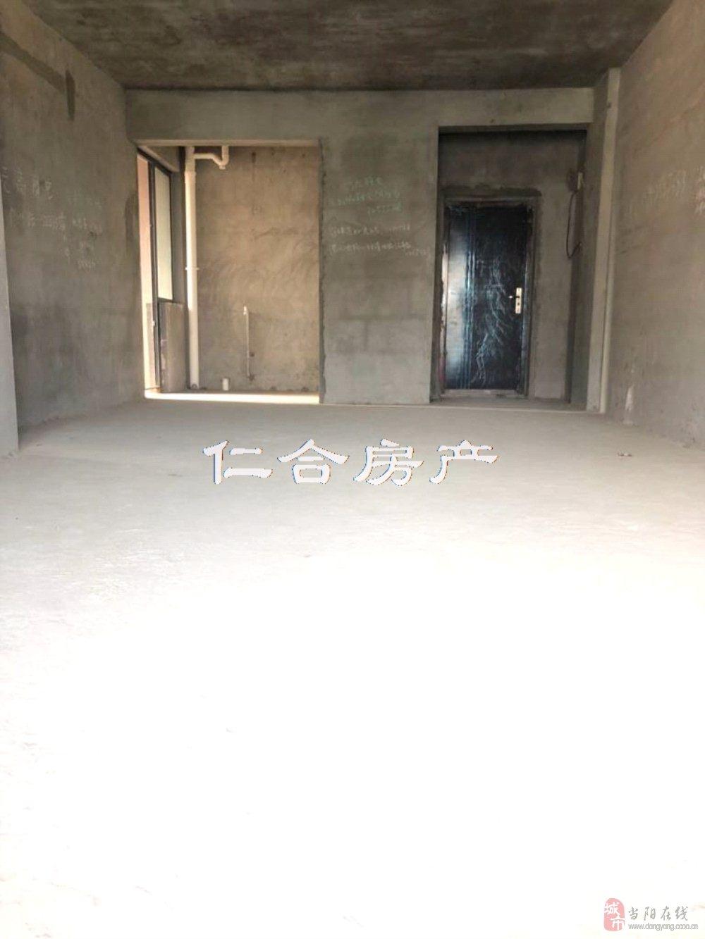 盛泰華庭毛坯3房僅售57萬元
