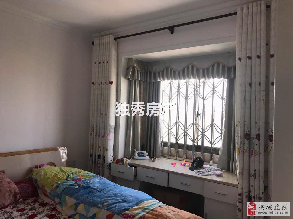 香山公馆3室2厅1卫61万元