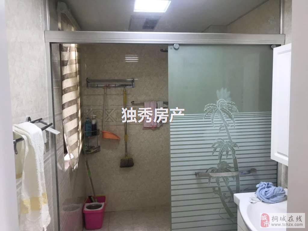 香山公馆3室2厅1卫70万元