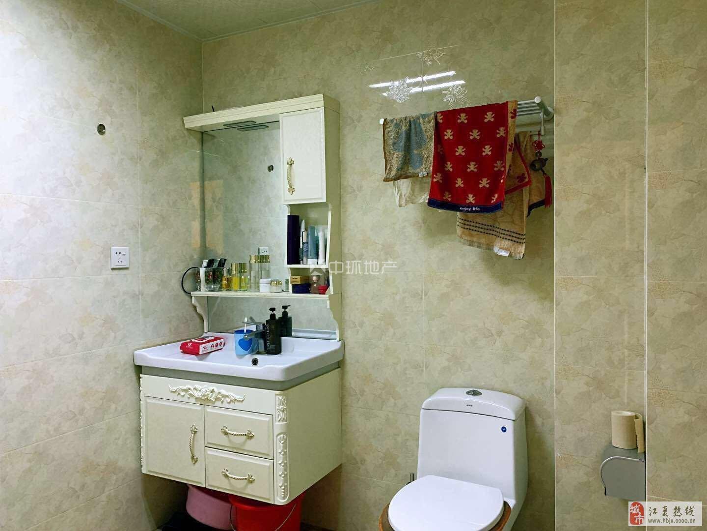江南总督府3室2厅1卫128万元