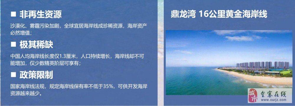 广东湛江——鼎龙湾——简直太牛了!