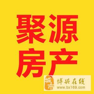 F3028渤海锦绣城3室2厅1卫156万元
