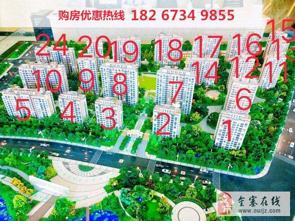 【房产资讯】湖州安吉龙山公馆!!住宅最新动态!价格