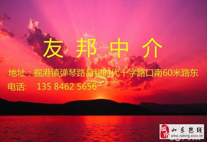 锦绣福邸-采光好87平室大厅及2卧室朝阳83.6万元
