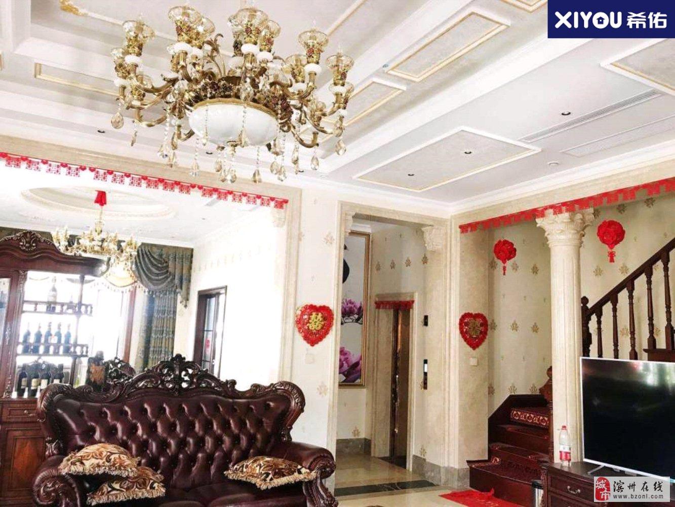 中海壹號6室3厅3卫850万元