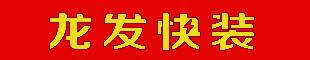 北京���l快�b汝州分公司