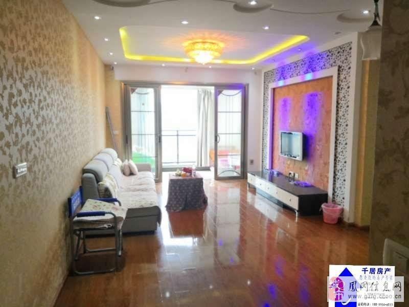 凤凰大厦3室2厅2卫黄金楼层35.8万元