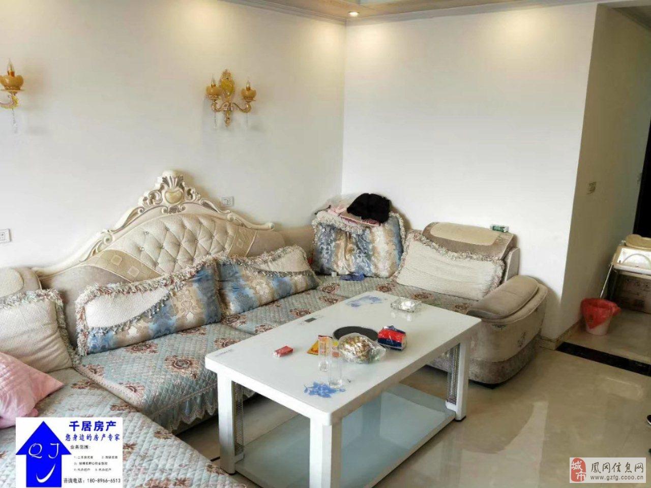 康居佳苑3室2厅1卫精装41.8万元