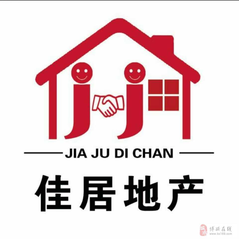 5149天元上东城3室2厅1卫108万元