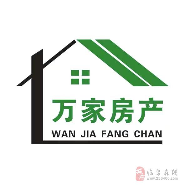 临泉碧桂园108㎡东边户支持按揭65万元