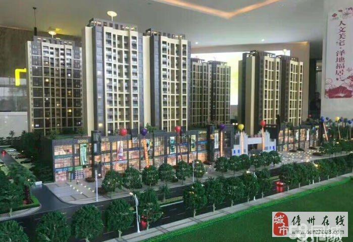 儋州市城北新区广场家园未来升值房环境好可按揭