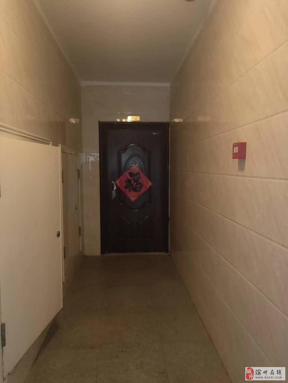 新悦田园牧歌3室2厅2卫158万元