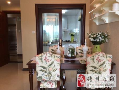 儋州市和信经典花园两房首付18万起月供不到两千二