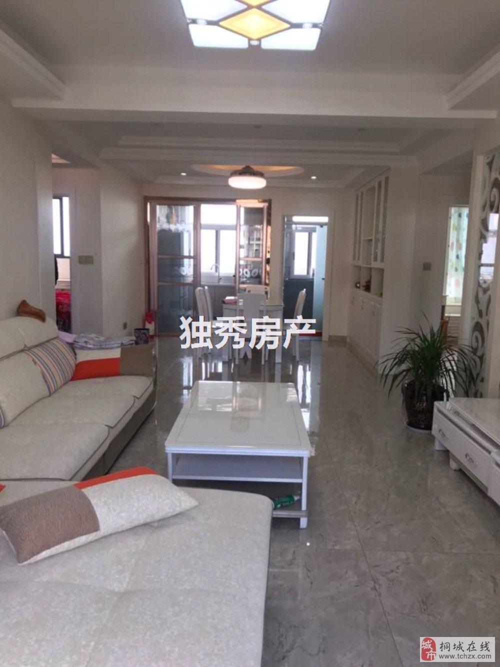 出售天红·中环银座精装3室2厅1卫80万元