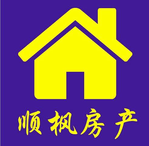 益王府花园1楼76平2室1厅1卫67万可贷款