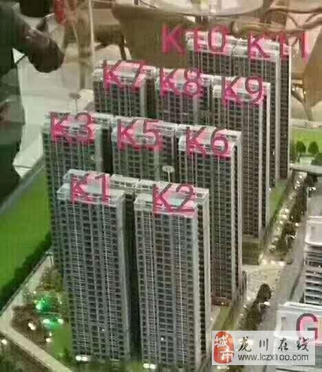 泰华城K区有二手房,4室2厅3卫67.5万元