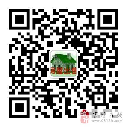 富顺西城国际三期3室2厅2卫69.8万元