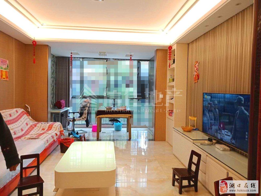 春江花苑精装3室2厅1卫58万元