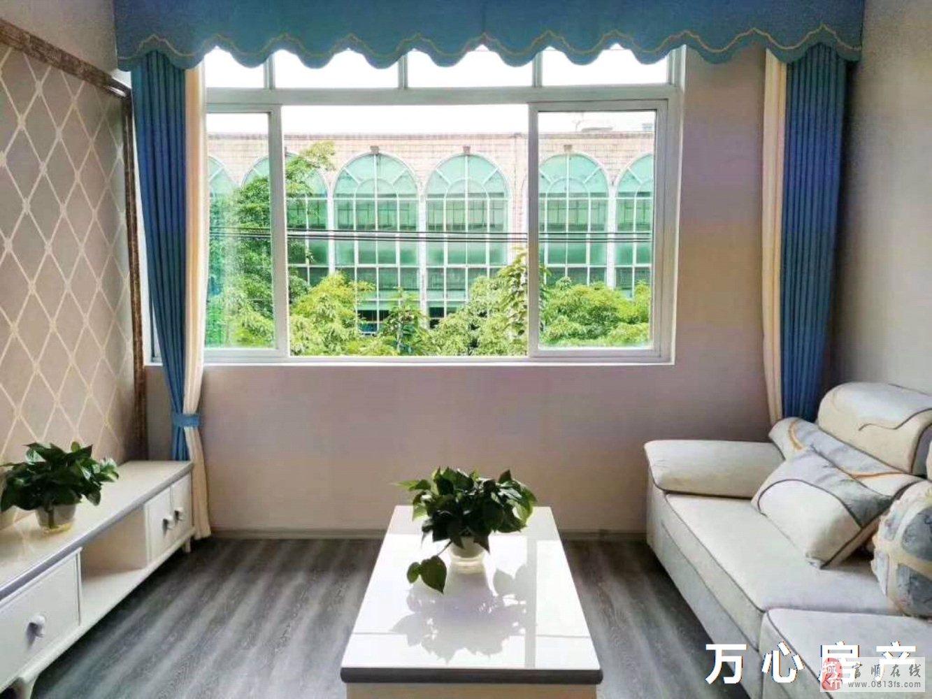 大转盘农行宿舍3室2厅2卫三楼全新精装房未住