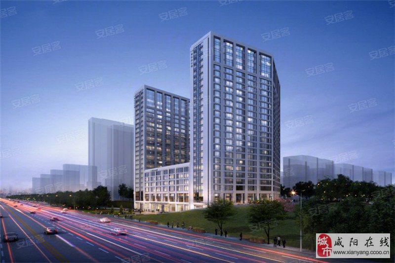 西安浐灞世园菁英汇全新loft公寓,快来看
