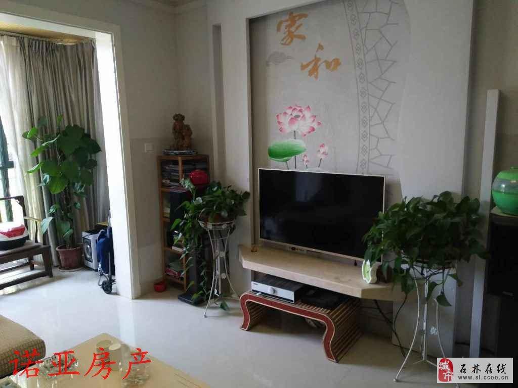 上海恒聯新天地2室2廳1衛精裝44萬元