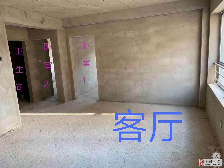 可贷款现代一品3室1厅1卫52.5万元