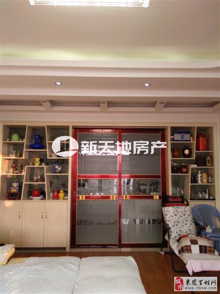 凤北雅居3室2厅2卫68.8万元