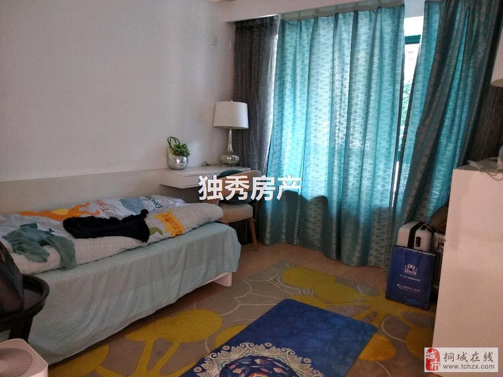 金色阳光城3室2厅1卫78.8万元
