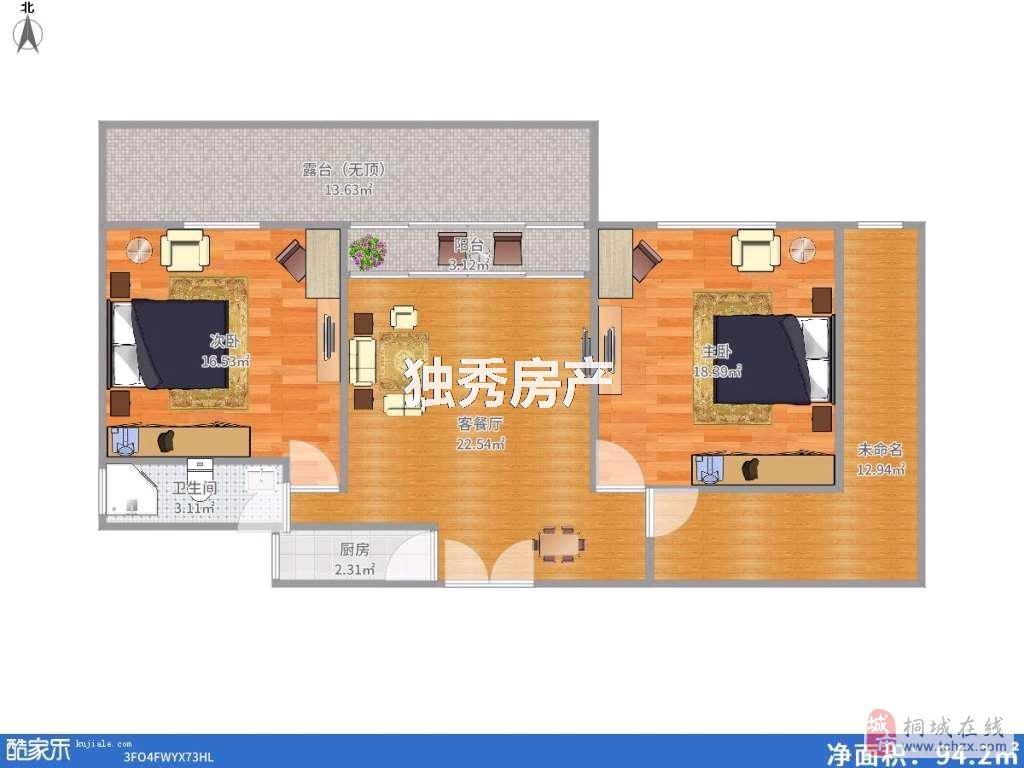 金色阳光城3室2厅1卫62万元