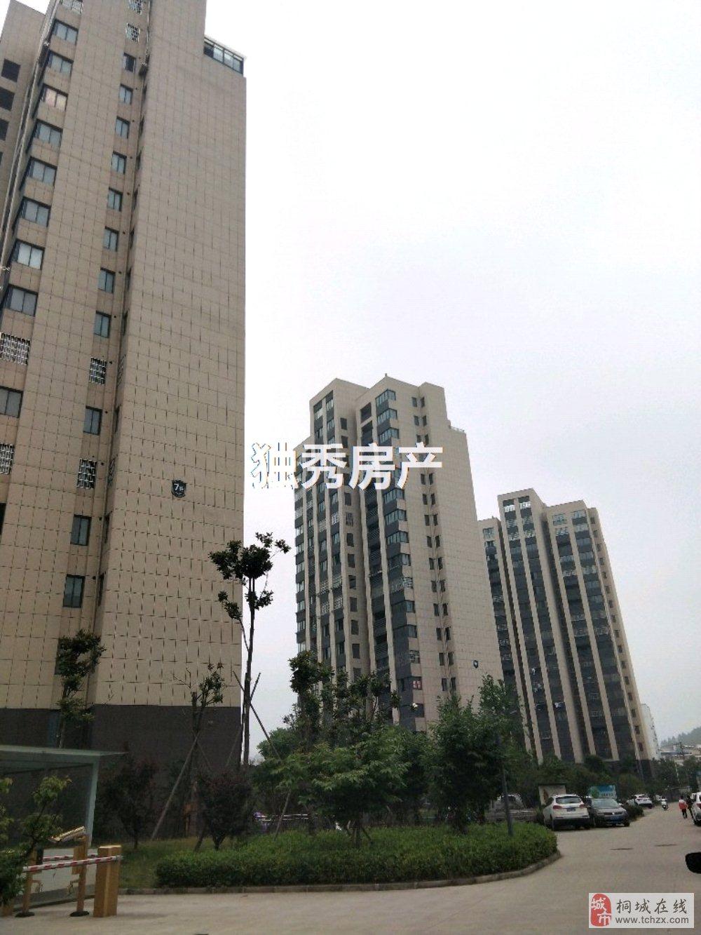 桐城文昌苑3室2厅2卫61万元