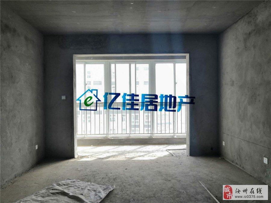 杭州買房湊首付!二高旁!落地大陽臺+三個超大飄窗可
