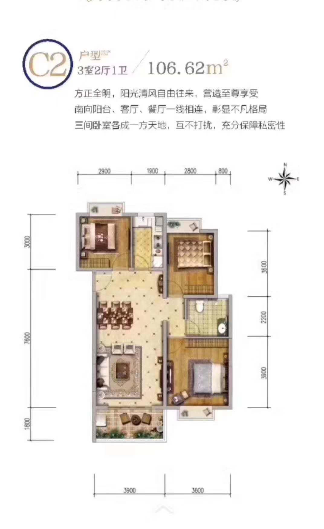 海城时代广场3室2厅1卫143万元