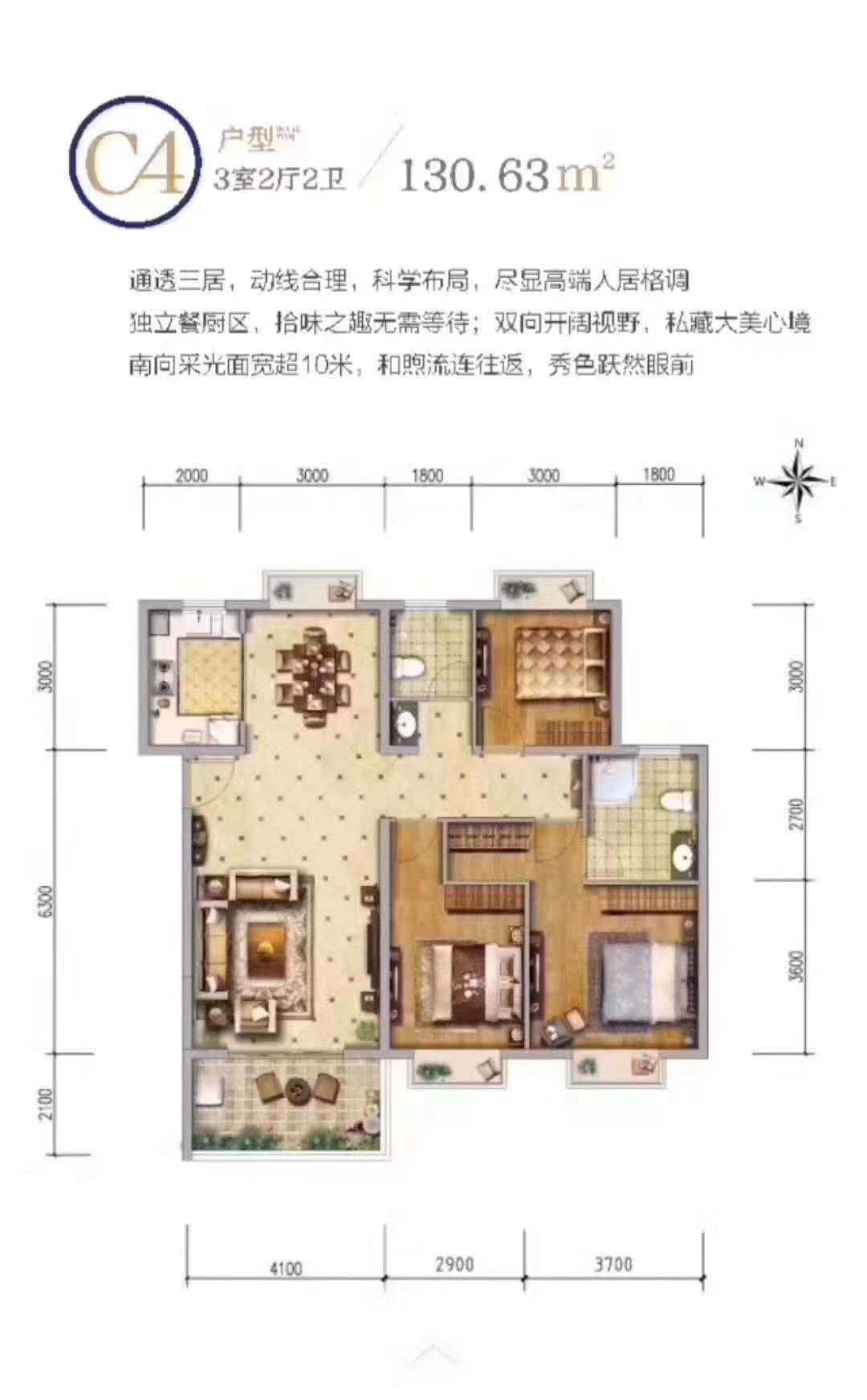 海城时代广场3室2厅2卫175万元