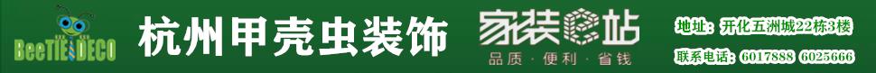 杭州甲�はx�b�工程有限公司�_化分公司