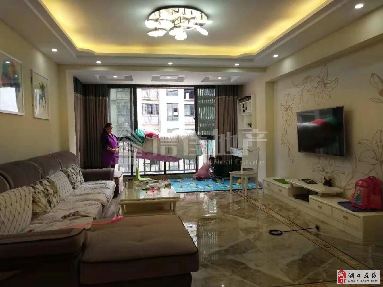 海正明珠3室2厅2卫83万精装三房