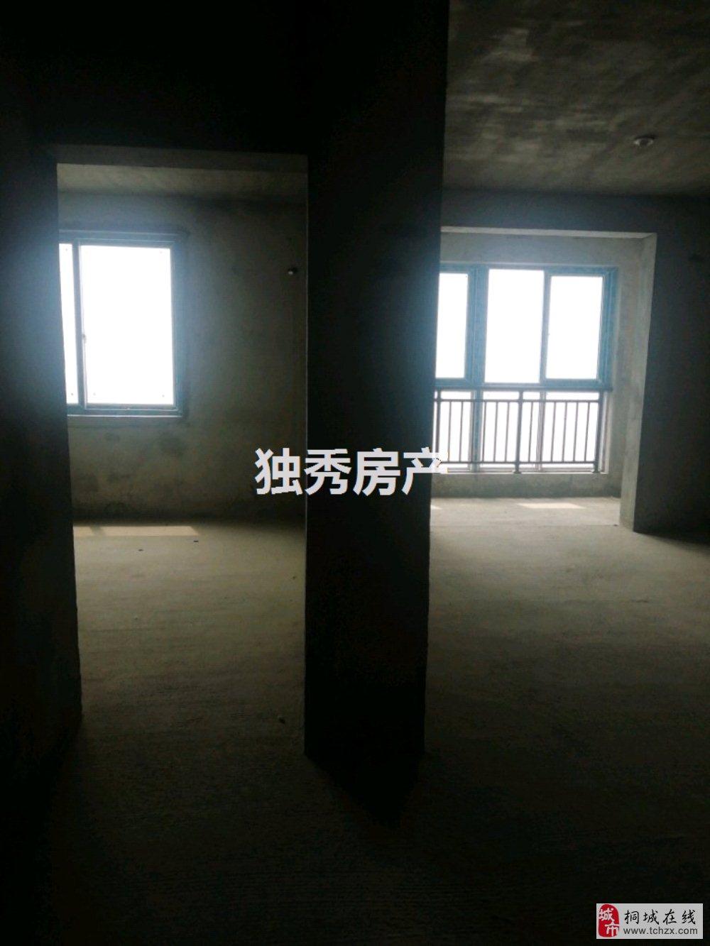 金恒国际公馆3室2厅1卫毛坯房出售