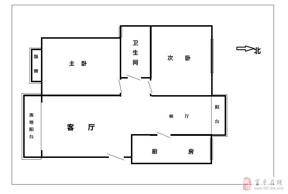 两室电梯高层南北通透有证可按揭