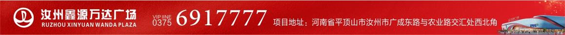 河南盛�罘康禺a�I�N策��有限公司